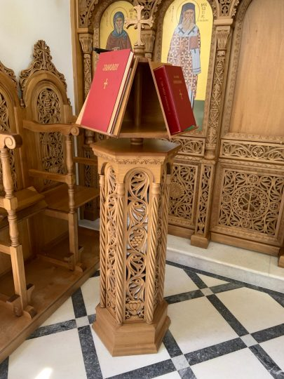 Chanting Stand