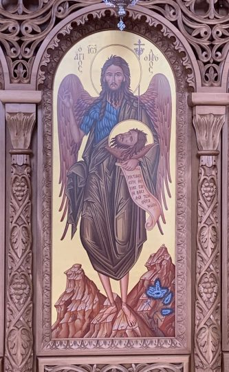 Saint John the Forerunner in the icon screen