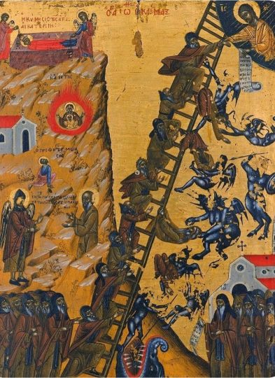 Saint John Climacus Ladder