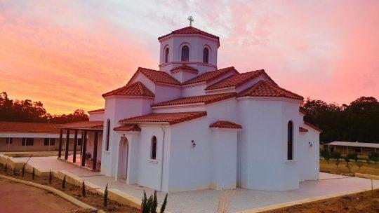 Church of Saint Paisios