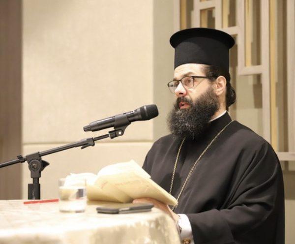 Bishop Aimilianos of Melos
